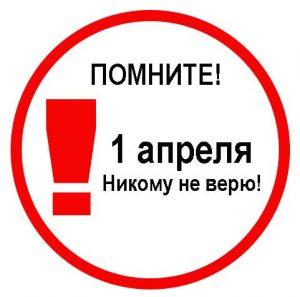 Происшествие на Первенстве России по спортивной радиопеленгации