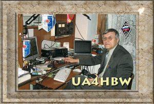 Виктор Пронин ua4hbw